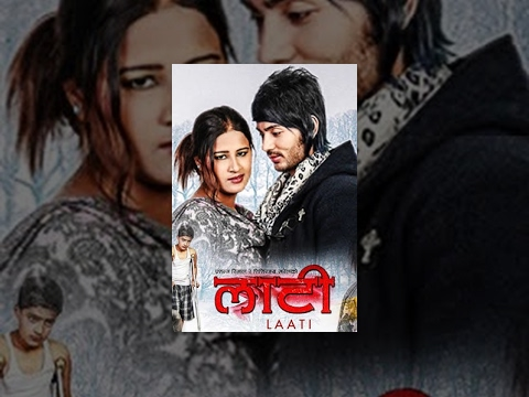 LAATI | New Nepali Full Movie 2016/2073 | Sabina Karki, Sujal Nepal