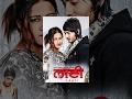 LAATI   New Nepali Full Movie 2016 2073   Sabina Karki, Sujal Nepal, Reval Malla