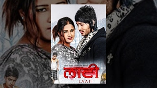 LAATI | New Nepali Full Movie 2016/2073 | Sabina Karki, Sujal Nepal, Reval Malla