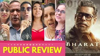 Bharat Movie PUBLIC REVIEW | First Day First Show | Salman Khan, Katrina Kaif, Sunil Grover