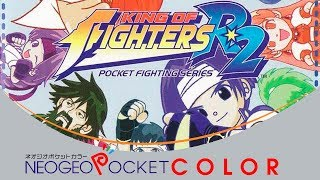 King of Fighters R-2 [Neo Geo Pocket Color]
