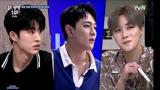 ikon on problematic men ep 171 eng sub 111