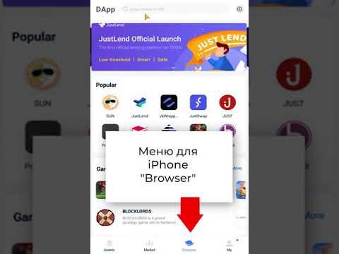 Как совершать покупки через кошелёк TronLink на платформе Photogram на мобильном устройстве RU