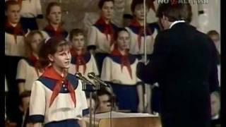 �������� ���� Большой Детский Хор. Вопрос (1988). ������