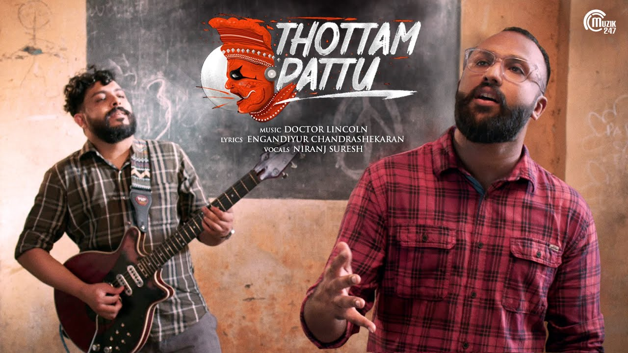 Download Thottampattu   Niranj Suresh Feat. Doctor Lincoln   Engandiyur Chandrashekaran   Victory Song