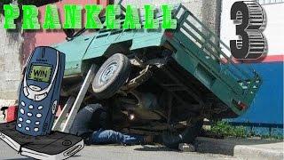3# PrankCall - Oprava [AUTO]MOBILOV