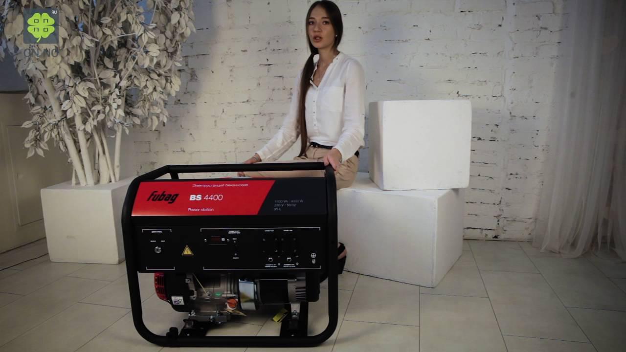Бензиновый генератор fubag bs 5500 купить в москве, санкт-петербурге и россии: цена, отзывы: 5 шт. , инструкция по эксплуатации, видео и.