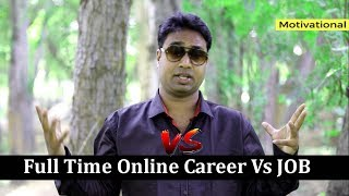 Job Vs Online Career | Pros & Cons | Which is Better ? Money & Risk ?