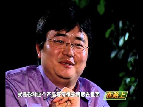金山网络CEO傅盛:如何带领新团队-HD高清