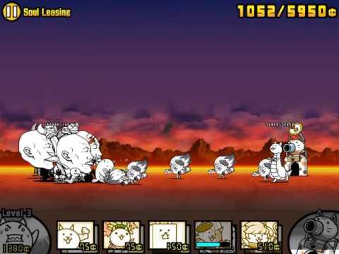 The Battle Cats: Soul leasing