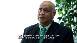 フェレティ・テオ氏インタビュー(太平洋諸島開発フォーラム 事務局長)
