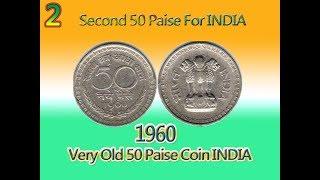 How many 50 paise coins in indian  !! भारत मे कितना  50  पैस्या के सेकके है!!