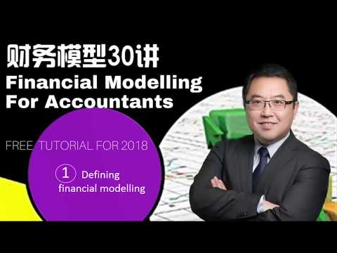 Financial Modelling for Accountants Session 01            IFA Australia