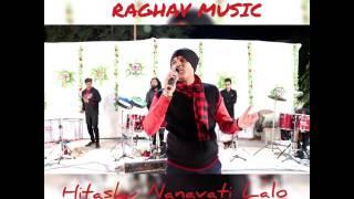 Download Hindi Video Songs - GORI RADHA NE KALO KAN... LIVE RAGHAV MUSIC... HITASHV NANAVATI LALO... JUNAGADH...