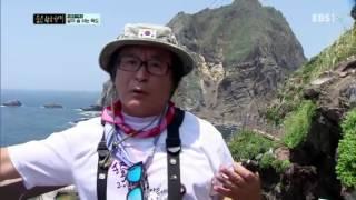 숨은 한국 찾기 - 가고 싶은 섬, 독도_#002