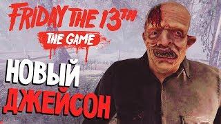 АВТОМОБИЛЬ СБЕЖАЛ БЕЗ ВОДИТЕЛЯ - Friday 13th The Game (пятница 13 игра на русском) #54
