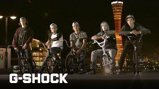 CASIO G-SHOCK TEAM G-SHOCK BMX FLATLAND Crew Jam , KOBE