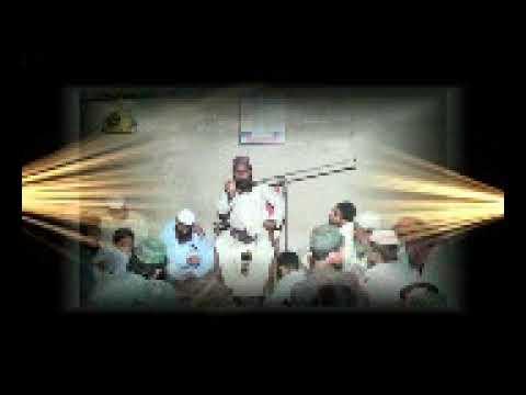Allama Muhammad Younis Chishti of kamal pur