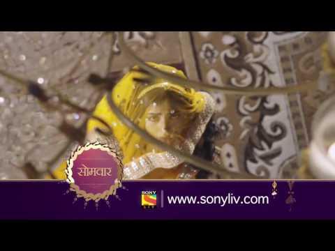 Pehredaar Piya Ki - पहरेदार पिया की - Ep 11 - Coming Up Next thumbnail