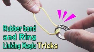 簡単!指輪 & 輪ゴム マジック (種明かし) Rubber band and ring linking magic tricks