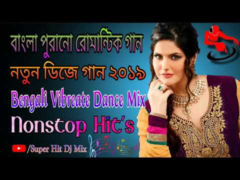 Bengali Old Romantic