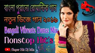 Bengali Old Romantic Nonstop Dj Song 2019 , Bengali Vibreate Dance Mix , Nonstop Dj Remix Song