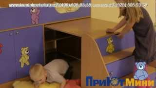 Детская кровать чердак приют мини 007 м3 - Сканд Мебель(, 2012-04-06T12:07:15.000Z)