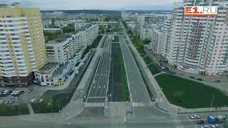 Улицу Татищева открыли для движения автомобилей