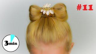 Очень простой БАНТ из волос за 3 минуты. Быстрая прическа в садик (школу) #11