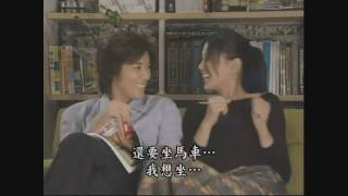 "It's the 10th anniversary of this classic J-drama - "" Love Revolution"" this month! おめでとう!! I hereby wish every success of Nao in his new drama 『幸せになろうよ』!"