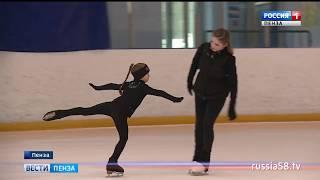 Олимпийская чемпионака Юлия Липницкая провела для юных пензенцев мастер-класс