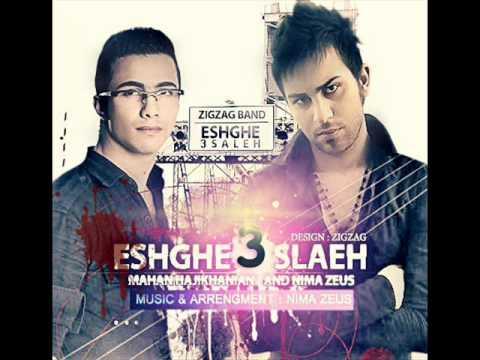Nima Zeus & Mahan Hajikhanian   Eshghe 3 Sale HD 2012
