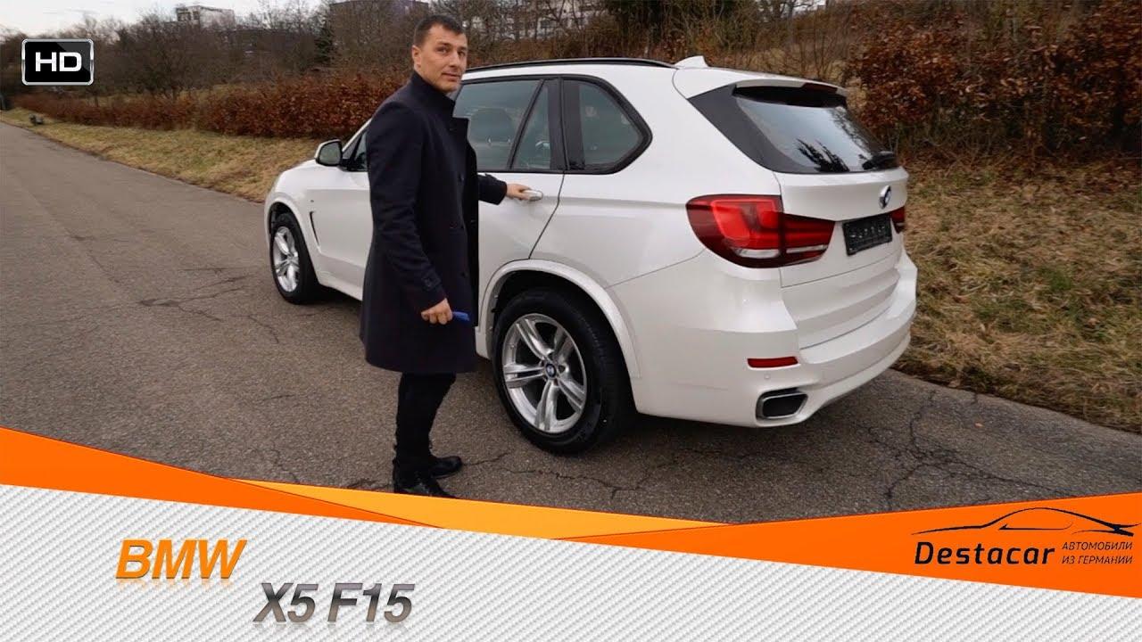 BMW X5 F15 для Испании/// Какое СОСТОЯНИЕ авто от BMW PREMIUM SELECTION?