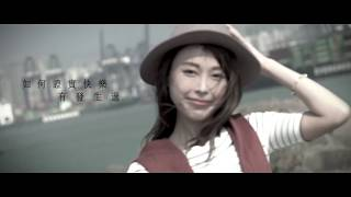 MAGIC CARSON《心結》【Official MV】