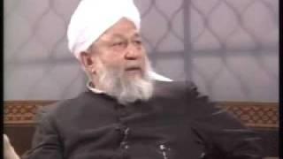 Hadhrat Isa (as) - Part 2 (English)