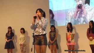春名ともみ & 矢野七絵 Japan Fishing Festival 2014 国際フィッシング...