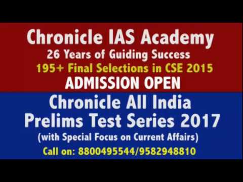 Chronicle GS Self Assessment Test 1 (Discussion Video 1)