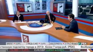 Александр Герчик на РБК. Полезные книги по трейдингу.