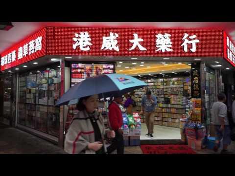 Hong Kong, Tsim Sha Tsui, walking around