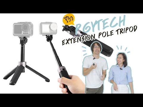 ขาตั้งเล็ก PGYTECH Action Camera Extension Pole Tripod Mini - วันที่ 15 Dec 2019