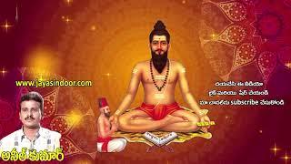 Sri Brahmam Gari Kalagnana Tathvalu    Pamu Patta