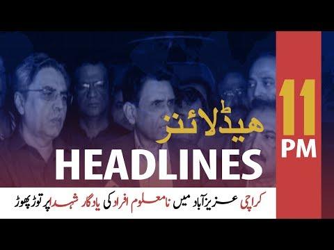 ARYNews Headlines|IHC to