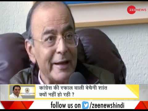 DNA analysis on CAG report on Rafale Deal Mp3