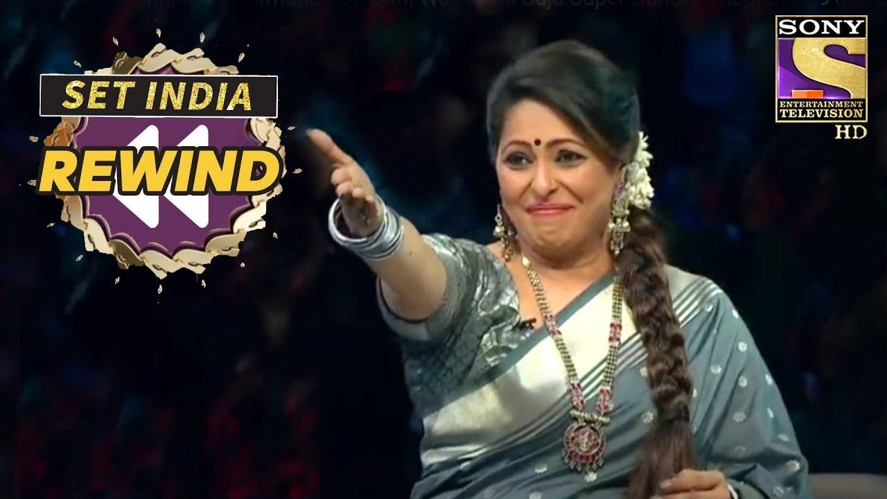 Download Rupsa के Performance ने Judges का दिल जीता | Super Dancer | SET India Rewind 2020