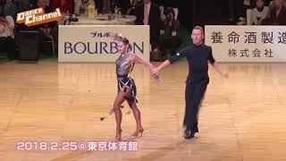 第20回 東京オープン・ダンススポーツ選手権:2018年2月25日(日)@東京体育館 /ダンスチャンネル