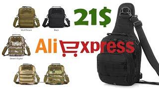 Тактическая сумка-рюкзак на одно плечо MOLLE с Aliexpress: 20$ большая версия.(Купить можно за 9$ на Gearbest: http://goo.gl/bpOyeg ttps://goo.gl/2tvN9e Или за 22$ на Aliexpress http://ali.pub/thckv h - думаю выбор очевиден.. Такт..., 2014-08-12T16:41:19.000Z)