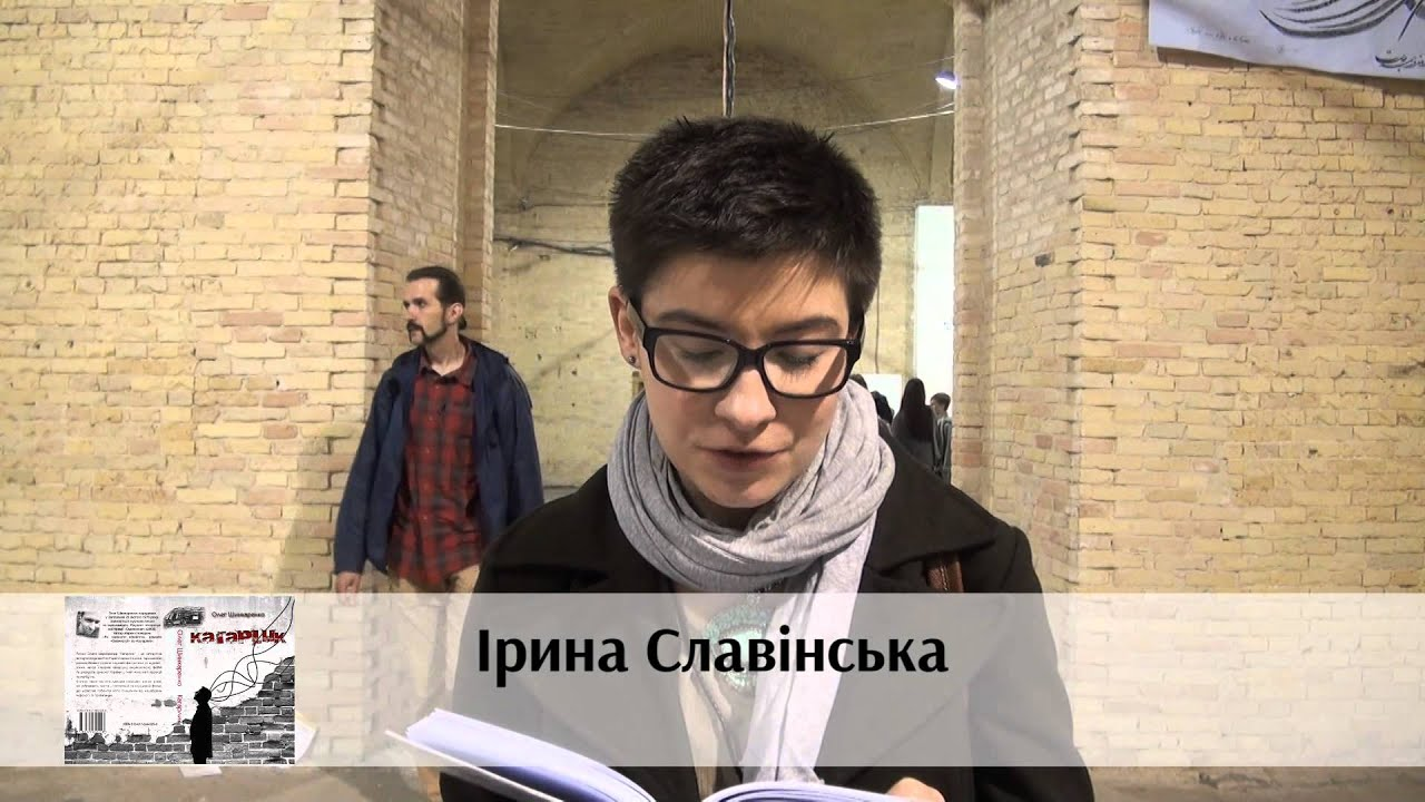 b0f6c6fefe3 Олег Шинкаренко Роман Кагарлык ...