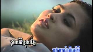 Ber Jea Ku - បើជាគូរ. (Khmer Karaoke) ស្រី