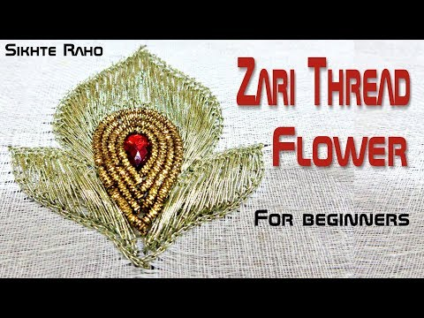 Sikhte Raho: Zari Thread and Bullion Wire Work Flower for be