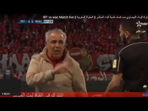 ملخص مباراة الوداد الرياضي ضد مباراة إتحاد طنجة wac vs irt